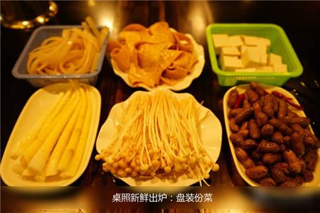 串串香菜品图片