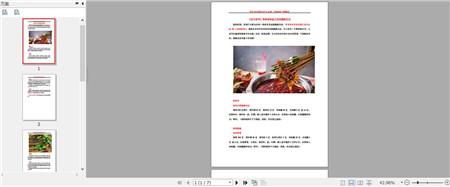 串串香菜品之肉类腌制方法