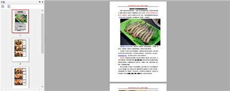 串串香店泥鳅的初加工方法