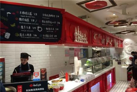 上海红唇串串香怎么样