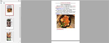 串串香店鹌鹑蛋的串制方法