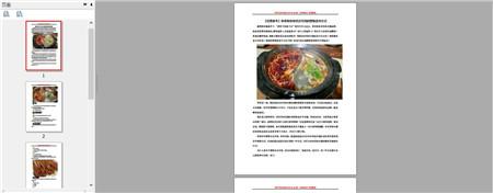 串串香麻辣烫店可用的营销宣传方式