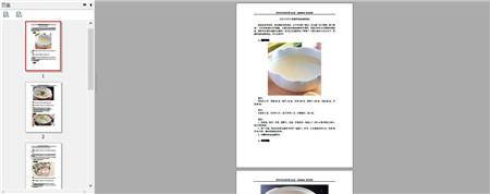 串串香店数款经典高汤的做法