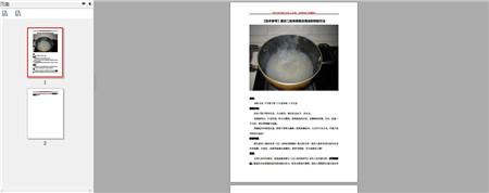重庆二娃串串香店高汤的熬制方法