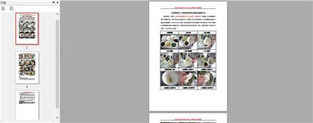 麻辣烫的烫菜流程和装碗方法