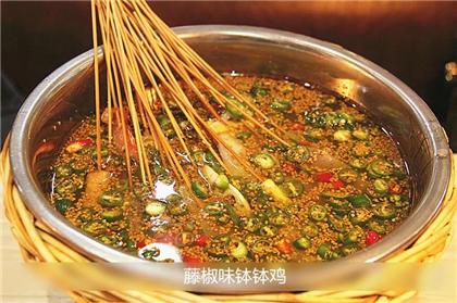 成都钵钵鸡菜品图片