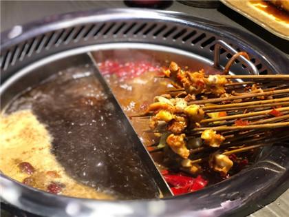 乐吃串串锅怎么样