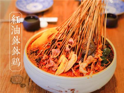 钵钵鸡汤底保存方法