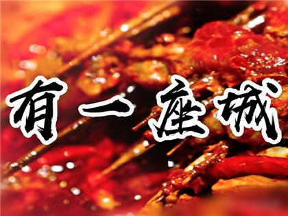 北方适合开冷锅串串香店吗