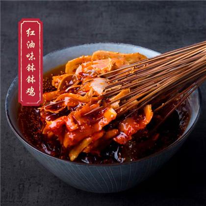 乐山钵钵鸡有几种味道