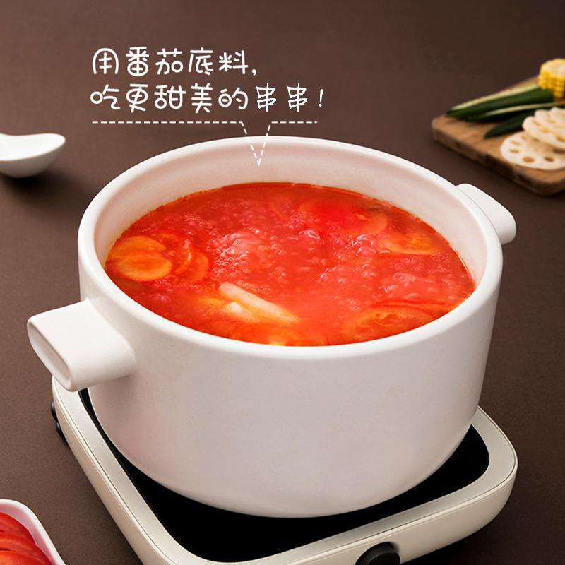 串串香清汤的做法及配方