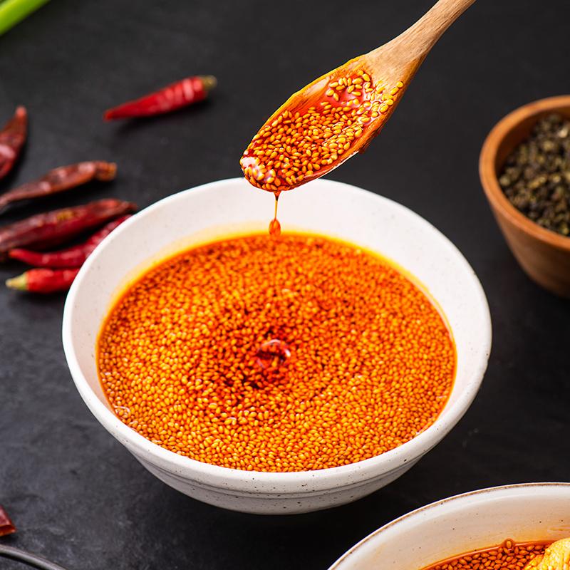 钵钵鸡红油的做法与配方调料