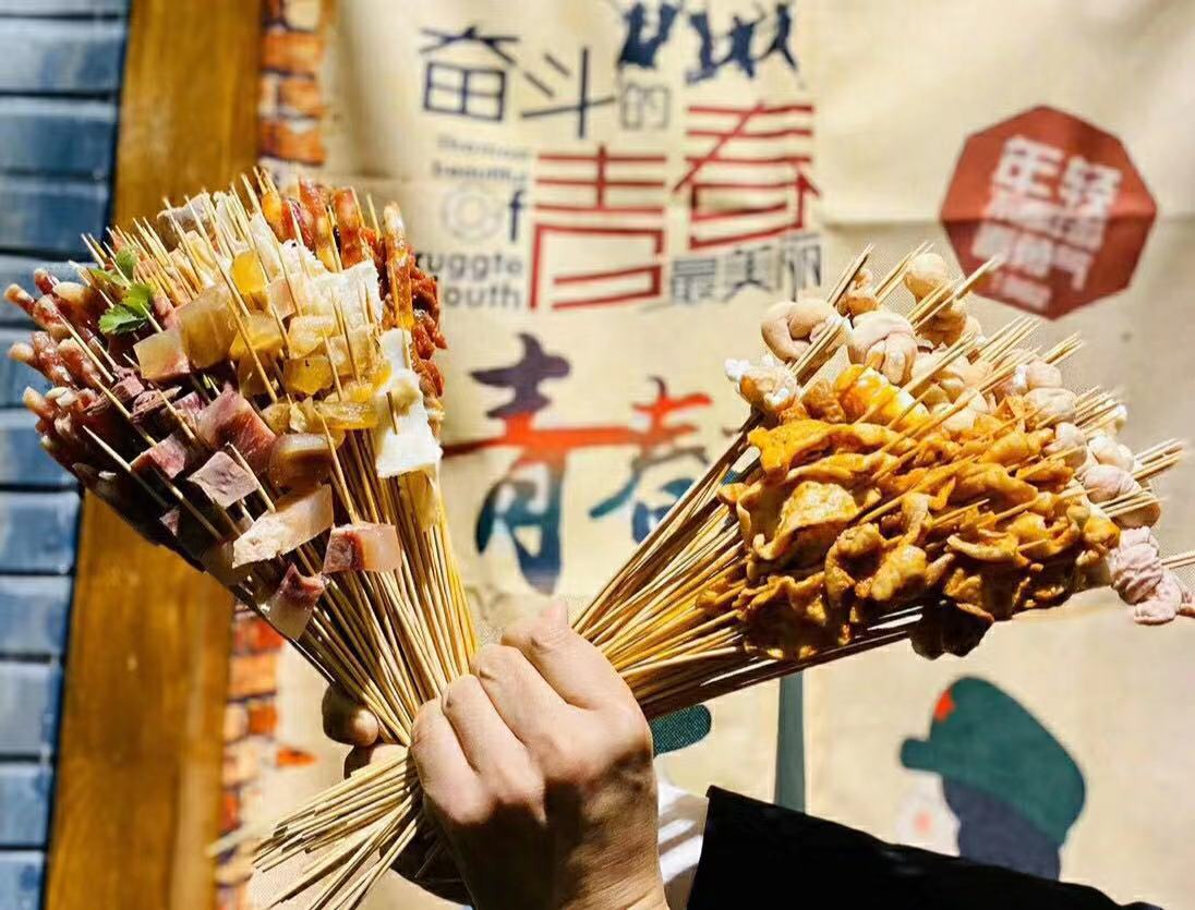 串串荤菜素菜大全图片C.jpg