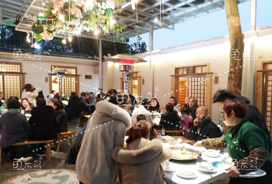 鱼不多主题餐厅特色麻椒鱼火锅加盟中心C.jpg